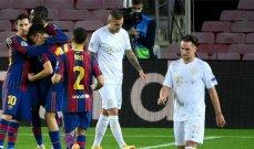 تعديل القوانين لتعاقد الأندية الاسبانية مع لاعبين أجانب تحت 18 عاما
