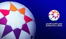 الدوري الاماراتي: الشارقة ييتعد في الصدارة و بني ياس يتقدم في ختام الدور الأول