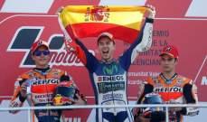 لورينزو جاهز لسباق جائزة فرنسا الكبرى