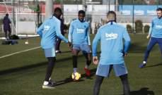 اومتيتي يشارك في تدريبات برشلونة الجماعية