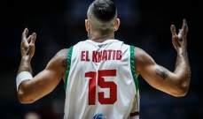 ماذا قال سركيس و الخطيب عقب حسم وصافة بطولة لبنان لكرة السلة ؟