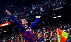 بغياب ميسي وسواريز ، غريزمان يقود برشلونة لاكتساح ريال بيتيس في الليغا
