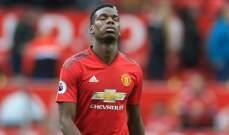 """بوغبا يشعر بـ""""الإهانة"""" في مانشستر يونايتد"""