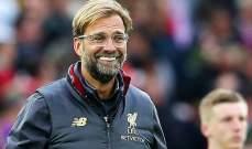 مور: ليفربول عاد إلى حيث ينتمي