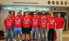 منتخب لبنان للرجال في كرة السلة غادر الى صربيا