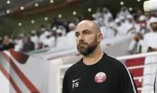 مدرب قطر : حققنا أهدافنا الرئيسية من مشاركتنا بكوبا اميركا