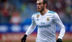 ريال مدريد يعلن عن تشكيلته الرسمية أمام جيرونا