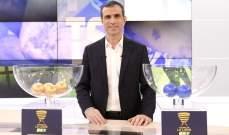 كأس الرابطة الفرنسية: باريس يواجه ريمس وليون امام ليل