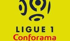 خاص: كيف كانت مرحلة الذهاب في الدوري الفرنسي لكرة القدم ؟