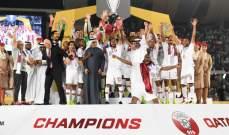 لحظة بكاء المعلق الرياضي يوسف سيف أثناء كتابة اسم قطر على كأس آسيا