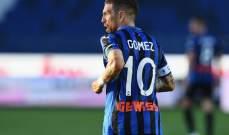 أليخاندرو غوميز الأفضل في إيطاليا في شهر حزيران