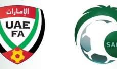 خاص:نظرة على أبرز الفرق المنافسة على لقبي الدوري السعودي والدوري الإماراتي