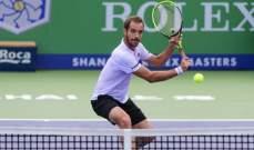 بطولة اوروبا المفتوحة للتنس : غاسكيه الى نصف النهائي