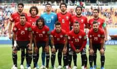 تشكيلة الرسمية لمباراة مصر - تونس