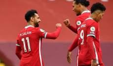 محمد صلاح يواصل كتابة التاريخ في الدوري الممتاز