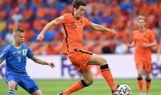 الشوط الأول بين هولندا واوكرانيا ينتهي بالتعادل السلبي