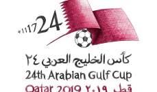 """منتخبا اليمن والعراق اول الواصلين إلى الدوحة للمشاركة بـ """"خليجي 24"""""""