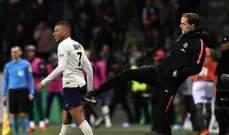 علاقة توخيل ومبابي السيئة قد تمهد طريقه إلى ريال مدريد