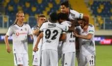 الدوري التركي: النني يساهم بفوز بشكتاش بثلاثية
