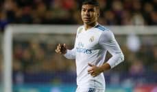 اليوفي يواصل استهداف نجوم ريال مدريد