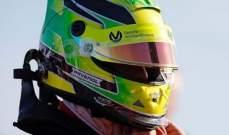ميك شوماخر مركّز على السباق المقبل في النمسا