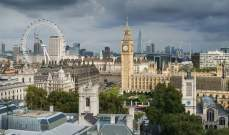 الفورمولا 1 تسعى لإقامة سباق في لندن