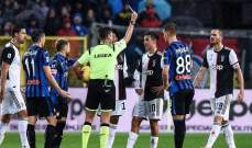 عرض لابرز الحالات التحكيمية من بعض المباريات الأوروبية أمس