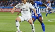 الليغا : عقم ريال مدريد الهجومي يعاقبه الافيس بهدف في الوقت القاتل