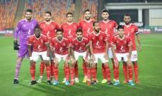 كأس مصر: الاهلي الى الدور المقبل بصعوبة