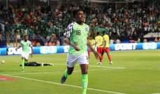 ايوبي: خضنا مباراة معقدة امام الكاميرون