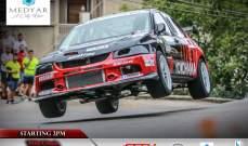 """مشاركة 28 سيارة في السباق الثالث لتسلّق الهضبة الأحد في """"ميديار"""""""