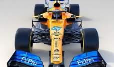 تعرّفوا الى سيارات الفورمولا 1 الخاصة بموسم 2019