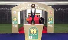 كأس دوري الأبطال يصل إلى إستاد القاهرة