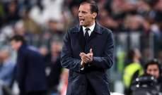 اليغري : يوفنتوس سيكون بطل إيطاليا في الموسم المقبل