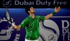 بطولة دبي: ديوكوفيتش يتخطى مونفيس بصعوبة
