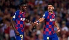 برشلونة ينتظر عودة ديمبيلي