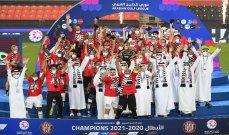 الاحداث التي حصلت في الموسم الكروي الإماراتي الفائت
