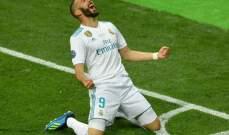 بنزيمة يرد بقسوة على رئيس الاتحاد الفرنسي لكرة القدم