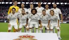 ريال مدريد يواجه ريد بول سالزبورغ الشهر المقبل
