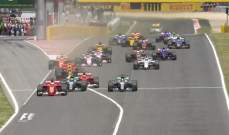 رايكونن ينسحب من سباق جائزة إسبانيا الكبرى
