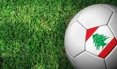 خاص: ابرز مواجهات الجولة السادسة من الدوري اللبناني لكرة القدم