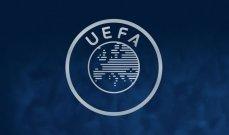 اليويفا يرفض الاستسلام بشان بطولة دوري السوبر الاوروبي