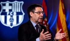 برشلونة يغلق أبوابه بوجه ليستر سيتي 3 مرات