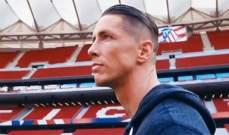 توريس يعود الى اتلتيكو مدريد