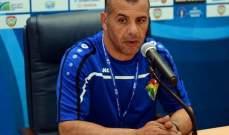 المدرب العام  للنشامى:الفوز على جورجيا دافع معنوي قبل بداية التصفيات