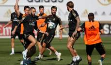 ريال مدريد ينهي تدريباته للقاء اوساسونا