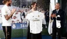 ريال مدريد يحتفل في مقره بتواجد شخصيات رفيعة المستوى في المدينة