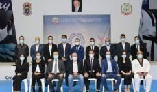 تايكواندو: توزيع شهادات على عائلة نادي مون لاسال- تشامبيونز ايليت