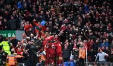خاص: ليفربول يتمسك بالصدارة على انقاض توتنهام والحظ يلعب دوره
