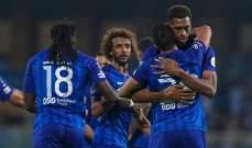 الدوري السعودي : الهلال يتخطى الشباب ويقترب من النصر